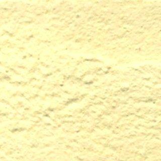 プロヴァンスの色土(オークル)ライトイエローオークル200